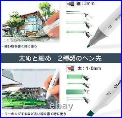 Ohuhu 200 Color Alcohol Marker pen Set Hard brush With Blender Pen Carrying case