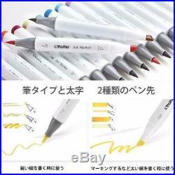 Ohuhu Art Brush Marker 72 colors Double Tipped Blender Pen Carrying Case #48