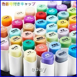 Ohuhu Illustration Marker 72 Colors Brush Type With Blender Pen & Carrying Case