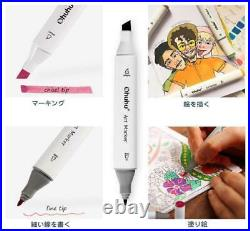 Ohuhu Marker Pen 100 Color Comic Oily Alcohol Marker With Carrying Case ts124