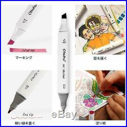 Ohuhu Marker Pen 100 Color Comic With Carrying Case Free Ship