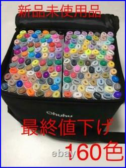 Ohuhu Marker Pen Set 160 Colors Alcohol Marker w Carrying Case NEW Japan F/S