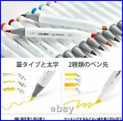 Ohuhu illustration Marker 120 Colors Brush Type with Carrying Case from Japan
