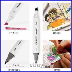Ohuhu illustration Marker 120 Colors Oil-based for comics Carrying Case