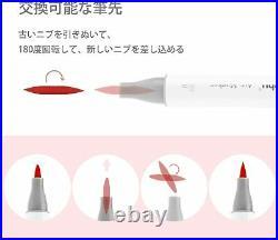 Ohuhu illustration Marker Brush Type With Blender Pen & Carrying Case 48 Colors